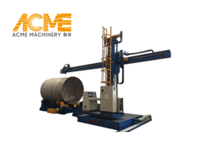 Arm Type Adjustable Pipe Column & Boom Manipulator